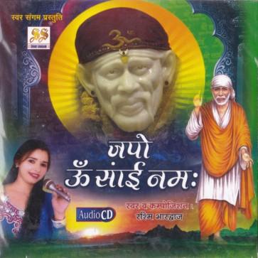 Japo Om Sai Namah